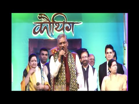 Kauthig Mumbai 2018 Day 9 LIVE by Anmol Productions