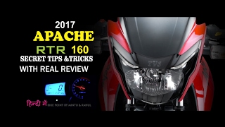 TVS APACHE RTR 160 Secret Tips Tricks Mileage Features Technical Specification User Review In Hindi