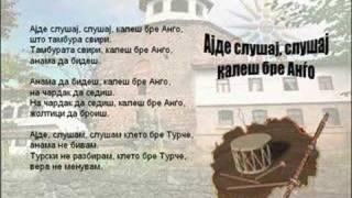 Ajde Slusaj, Slusaj Kales Bre Angjo - Macedonian Song