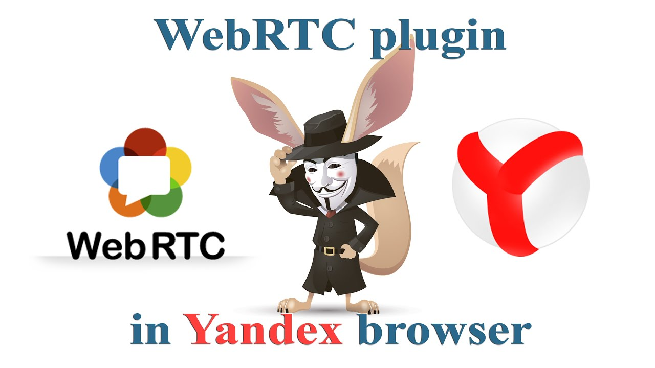 How to disable WebRTC in various browsers