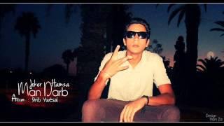 new rap safi 2014 joker track darbi