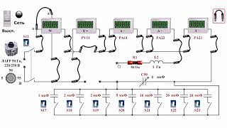 Исследование резонанса токов