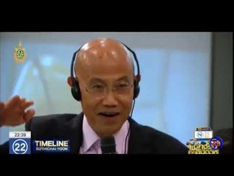 เส้นทางสายวิศวะ  timeline suthichai yoon   Nation TV 22