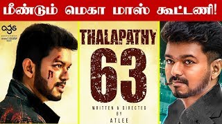 Official Announcement About Thalapathy 63 | Vijay | ARRahman