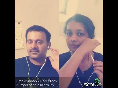 Kumari Pennin Ullathile with Sreekrishnan