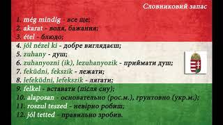 Угорська мова: Словниковий запас #2