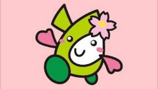 東戸塚地区町内会主催第2回凧揚げ大会
