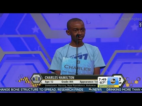 Spelling Bee Contestant Asks For E-A-S-Y Word
