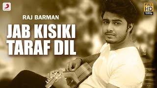 Jab Kisiki Taraf Dil Rewind Version Raj Barman Mp3 Song Download