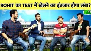 LIVE Aaj Ka Agenda: क्या Rohit को Windies के खिलाफ 1st Test में मिलेगा मौका | IND vs WI | Sports Tak