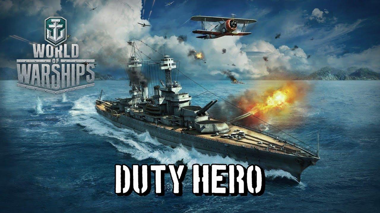 World of Warships - Duty Hero