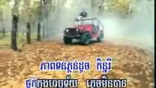 karaoke Kom Ham Jet Dae Tarh Men Chneah