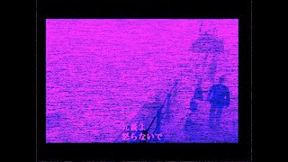 Silent Hill 2 wave (サイレントヒル 2 )