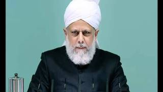 (Bengali) Friday Sermon 10.12.2010 (Part-2) Muharram and status of Hadhrat Hussain (ra)