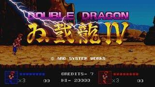 Double Dragon IV - Nintendo Switch Version Trailer