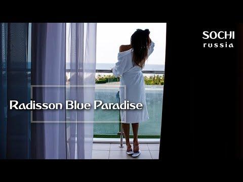 Radisson Blu Paradise Resort & Spa Sochi | Сочи, Россия