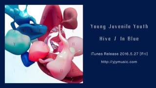Young Juvenile Youth - R.E.M.