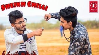 Sheikh Chilli   Aahil Raja /Music RAFTAAR Diss track