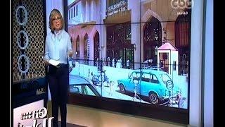 فيديو.. لميس الحديدي: «المركزي» تسبب في إحباط السوق المصرفي