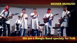 Pal Tule De Majhi Hela Koris Na By M Square Bangla Band