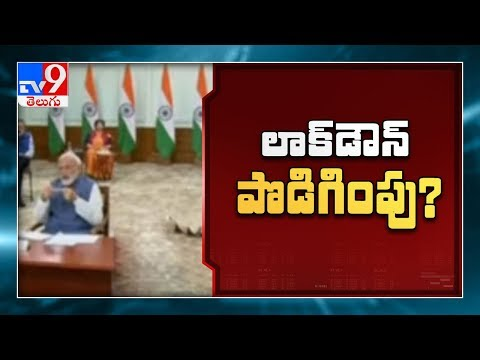 PM Modi To Hold All Party Meet On Via Video Conference - TV9