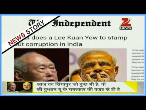 DNA: Singapore media appreciates PM Modi's demonetisation move; compares him to Lee Kuan Yew