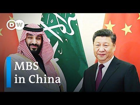Mohammed bin Salman wraps Asia tour in China | DW News Mp3