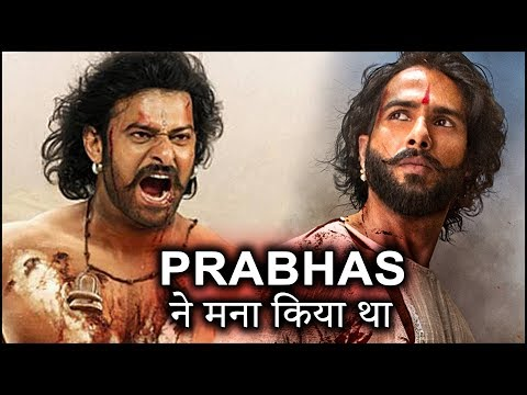 Bahubali Prabhas Why Rejected Padmavati Movie You Can't Belive - HUNGAMA