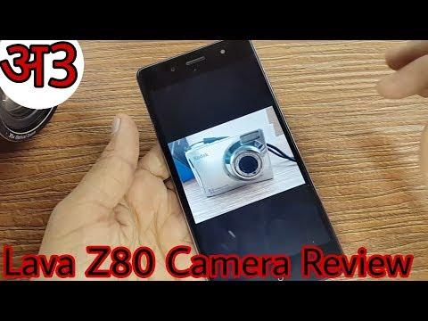 Lava Z80 Camera Review