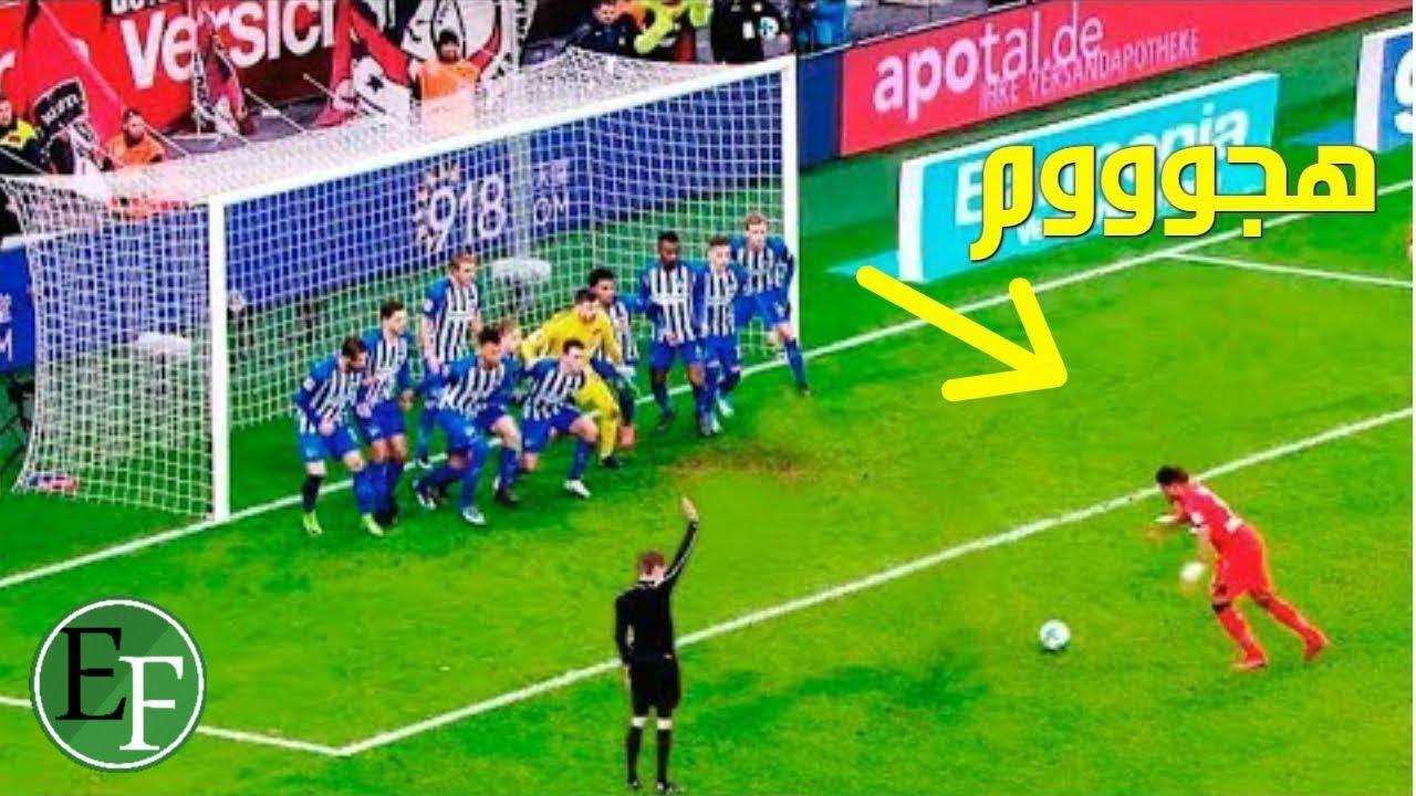 Photo of عندما تصبح كرة القدم مسرحية مضحكة !! مواقف محرجة لن تنسى ابدا – الرياضة
