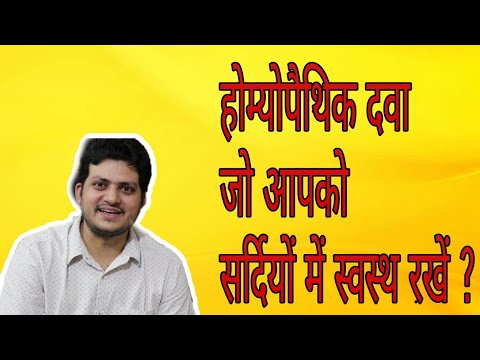 Homeopathic medicine Which make you Healthy in winter season ?#healthytimewithDrVikram