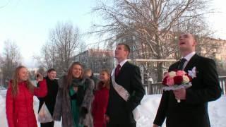 Прикол на свадьбе (Владимир Лобанов, Северодвинск) HD