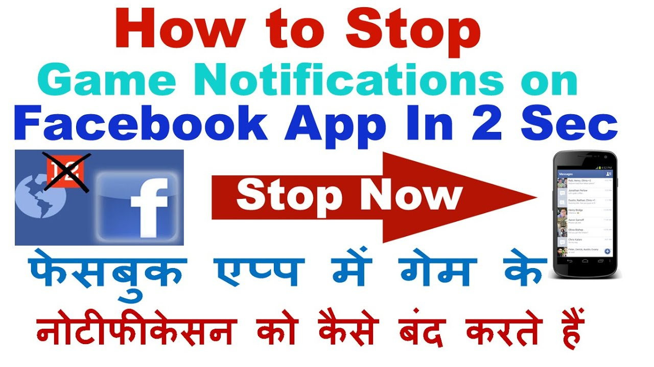 How to stop block game notifications on facebook app 2016 youtube