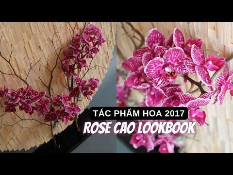 Floral Art Lookbook 2017
