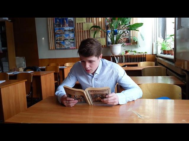 Изображение предпросмотра прочтения – ИльяШилов читает произведение «Обломов» И.А.Гончарова