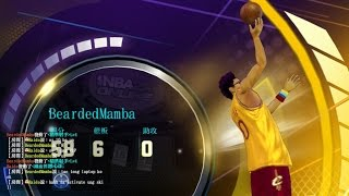 the bearded mamba nba 2k online taiwan