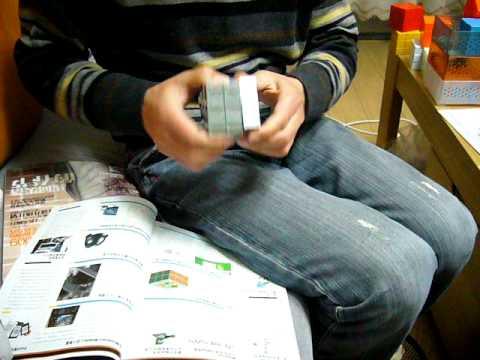 Metal 3x3x3 Cube