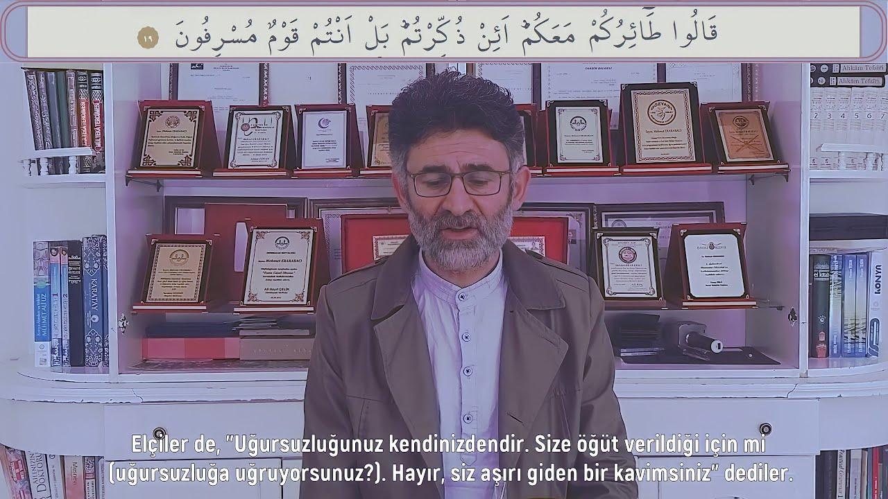 Mehmet Erarabacı   Yasin Sûresi ( سُورَةُ يٰسۤ )
