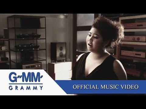 จะให้ฉันรักยังไง (ost. มนต์จันทรา) - เต้น นรารักษ์ [Official MV]