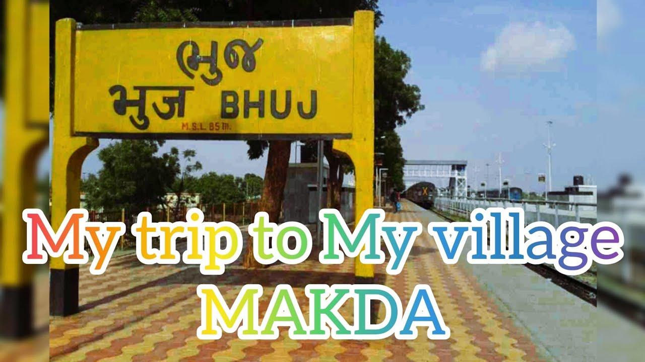 My trip to my village MAKDA 😅
