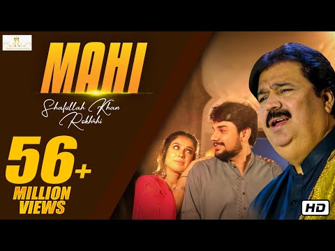 #mahi-#khawab-mahi-|-shafaullah-khan-rokhri-|-(official-video)