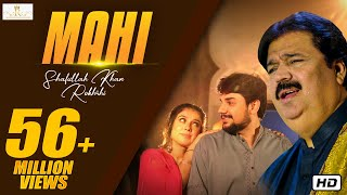 #Mahi #Khawab Mahi | Shafaullah Khan Rokhri | (Official Video)