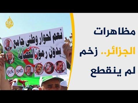 ????زخم متصاعد بالجمعة الـ15 من الحراك الشعبي بالجزائر  - 13:54-2019 / 6 / 1