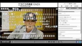 【ニコ生】公式サイト:http://ch.nicovideo.jp/kinchannel 萩本欽一こ...