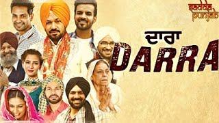 Darra Official Trailer | Punjabi Movies 2018 Full Movie | Punjabi Trailer 2018 | Punjabi Movies