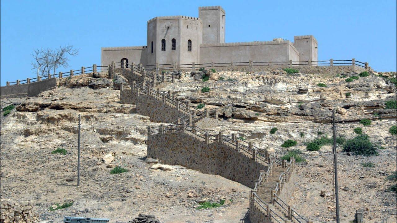 Taqah Castle - YouTube