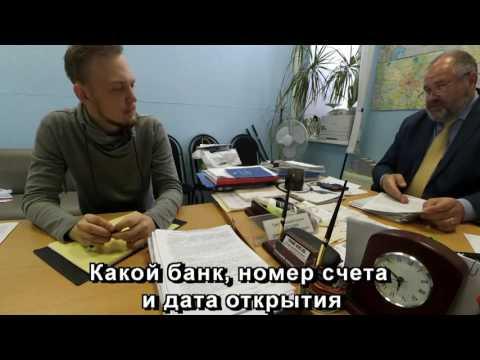 видео: Пример взыскания денежных средств путем инкассового списания со счетов должника