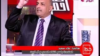 علاء السعيد: كتب الشيعة تغزو معرض الكتاب (فيديو)