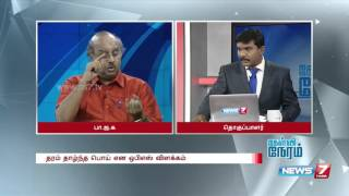 Debate about Central Minister's comments on Jayalalithaa | Kelvi Neram