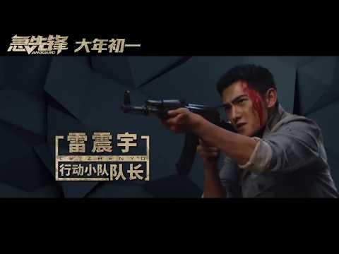 vanguard---yang-yang-featurette---behind-the-scenes-(2020)-jackie-chan-movie
